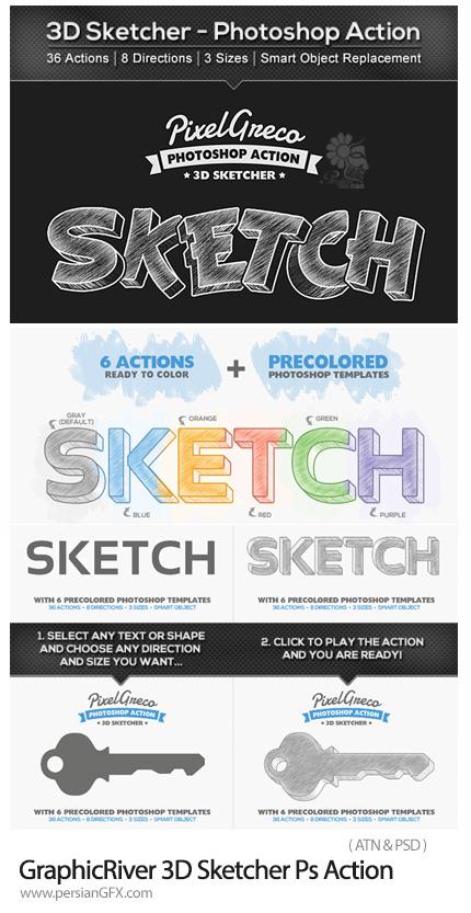دانلود اکشن فتوشاپ تبدیل متن و اشکال به طرح اولیه سه بعدی از گرافیک ریور - GraphicRiver 3D Sketcher Photoshop Action