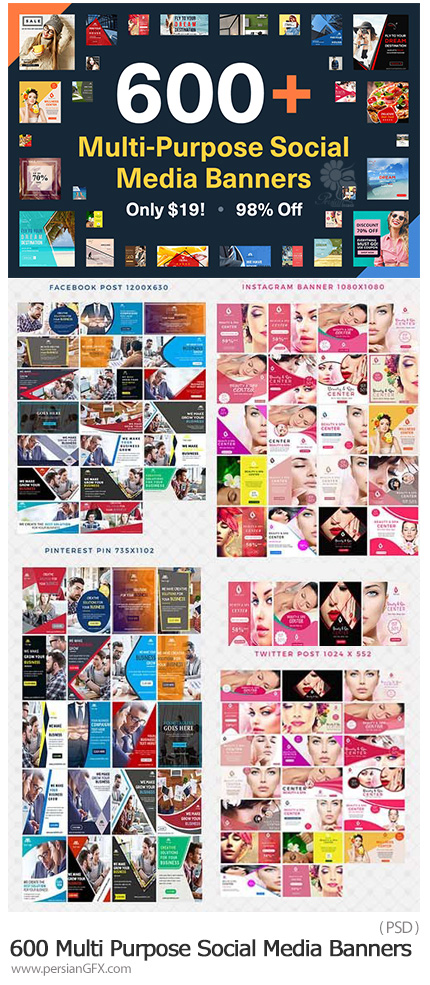 دانلود بیش از 600 بنر لایه باز تجاری برای رسانه های اجتماعی، اینستاگرام، توئیتر، پینترست و فیسبوک - 600 Multi Purpose Social Media Banners