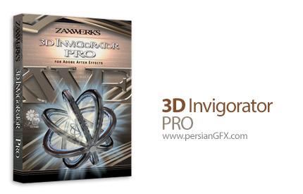 دانلود پلاگین طراحی لوگو و متن های سه بعدی در افترافکت - Zaxwerks 3D Invigorator PRO v8.6.0