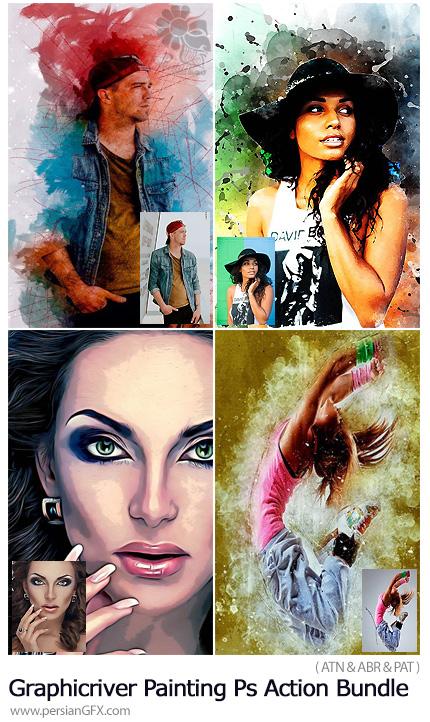 دانلود مجموعه اکشن فتوشاپ با 4 افکت نقاشی متنوع از گرافیک ریور - Graphicriver Painting Photoshop Action Bundle