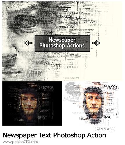 دانلود اکشن فتوشاپ ایجاد افکت متن روزنامه بر روی تصاویر - Newspaper Text Photoshop Action