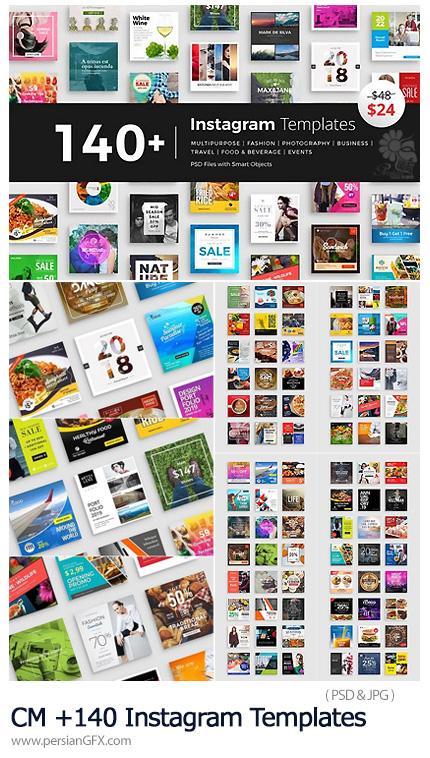 دانلود بیش از 140 استوری اینستاگرام با موضوعات مختلف به همراه آموزش ویدئویی - CM 140 Instagram Templates