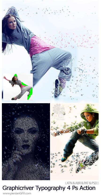 دانلود اکشن فتوشاپ ایجاد افکت پراکندگی تایپوگرافی بر روی تصاویر به همراه آموزش ویدئویی از گرافیک ریور - Graphicriver Typography 4 Photoshop Action