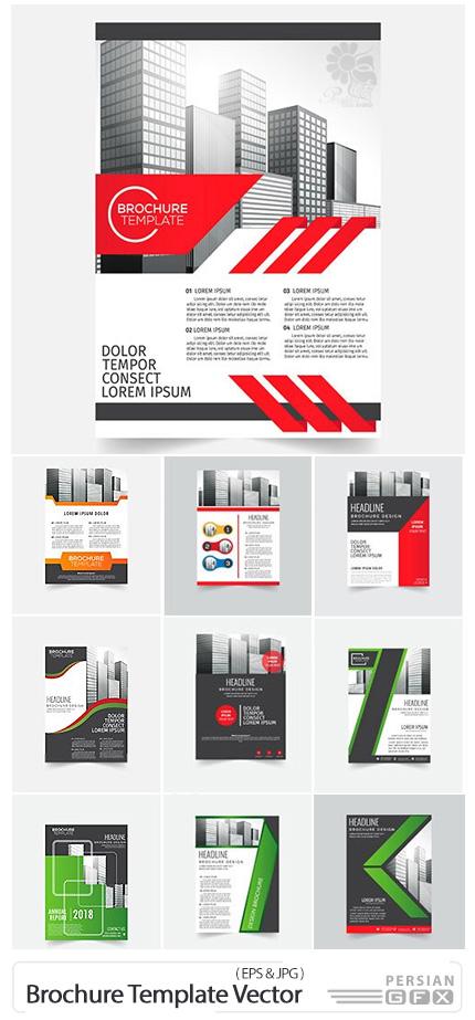دانلود وکتور لی اوت بروشورهای تجاری - Brochure Template Vector Layout Design 05