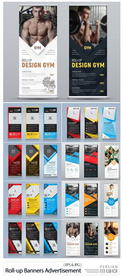 دانلود وکتور بنرهای استند تبلیغاتی - Roll-up Banners For Web And Advertisement 01
