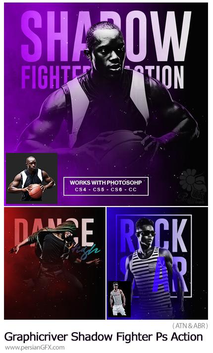 دانلود اکشن فتوشاپ ایجاد افکت سایه جنگنده بر روی تصاویر از گرافیک ریور - Graphicriver Shadow Fighter Photoshop Action