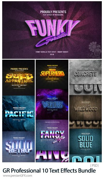 دانلود 10 افکت لایه باز متنوع متن  از گرافیک ریور - GraphicRiver Professional 10 Text Effects Bundle