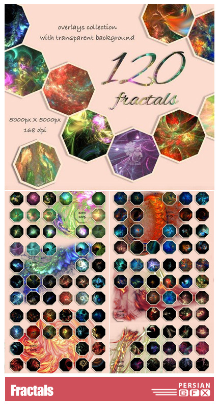 دانلود 120 کلیپ آرت فراکتال با پس زمینه شفاف - 120 PNG Fractals With Transparent Background