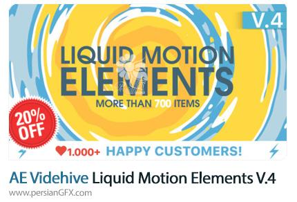دانلود المان های موشن گرافیک مایعات سیال برای افترافکت از ویدئوهایو - Videohive Liquid Motion Elements V4