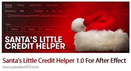 دانلود پلاگین Santa's Little Credit Helper برای ساخت نوشته های پایانی فیلم در افترافکت - Santa's Little Credit Helper 1.0 For After Effect