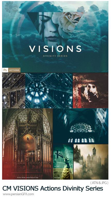 دانلود اکشن فتوشاپ ساخت تصاویر قدیمی به همراه تکسچر آنالوگ و گرد و غبار - CM VISIONS Actions Divinity Series