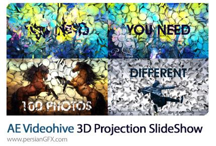 دانلود اسلایدشو تصاویر با افکت طرح های سه بعدی به همراه آموزش ویدئویی از ویدئوهایو - Videohive 3D Projection SlideShow
