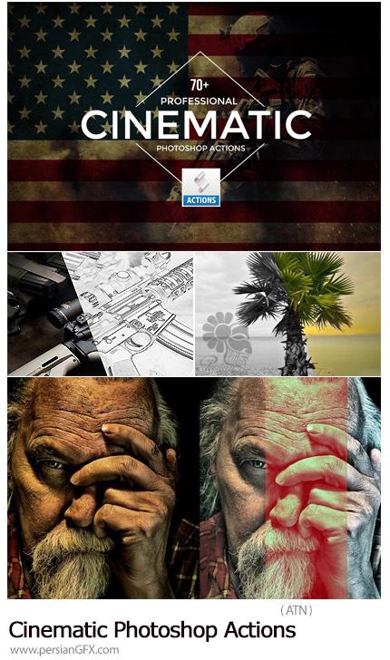 دانلود اکشن فتوشاپ با بیش از 70 افکت سینمایی متنوع - Cinematic Photoshop Actions