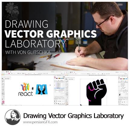 دانلود آموزش آزمایشگاه طراحی گرافیک برداری از لیندا - Lynda Drawing Vector Graphics Laboratory