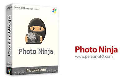 دانلود نرم افزار کار با فایل های RAW - PictureCode Photo Ninja v1.3.6c x86/x64