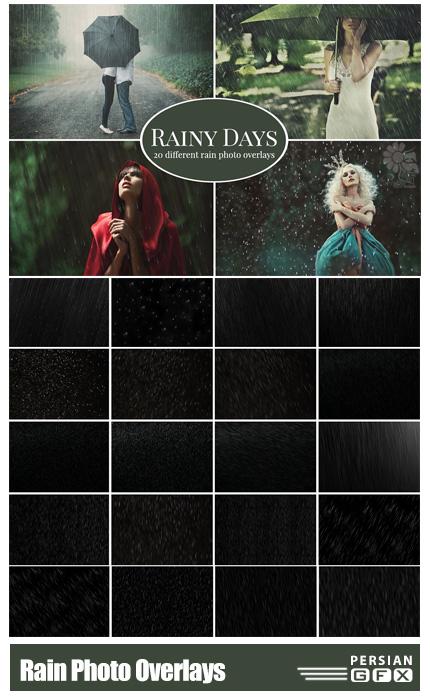 دانلود 20 کلیپ آرت باریدن باران - Rainy Days 20 Rain Photo Overlays
