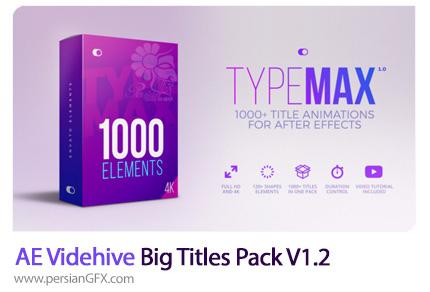 دانلود مجموعه تایتل و زیرنویس آماده برای افترافکت به همراه آموزش ویدئویی از ویدئوهایو - Videohive Big Titles Pack V1.2
