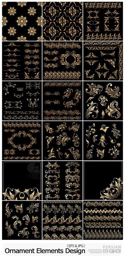 دانلود مجموعه وکتور قاب و حاشیه های تزئینی طلایی - Decorative Ornament And Elements Of Design