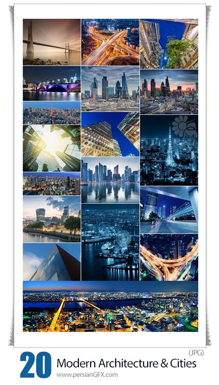 دانلود 20 تصویر با کیفیت معماری و شهرهای مدرن - Modern Architecture And Cities