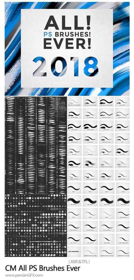 دانلود مجموعه براش های متنوع فتوشاپ برای طراحی - CM All PS Brushes Ever