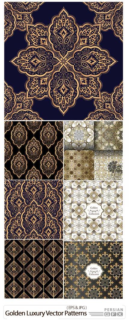 دانلود مجموعه پترن وکتور با طرح های گلدار طلایی - Golden Luxury Seamless Vector Patterns