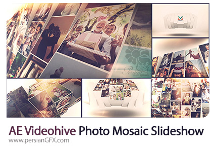 دانلود قالب اسلایدشو موزاییکی تصاویر در افترافکت به همراه آموزش ویدئویی از ویدئوهایو - Videohive Photo Mosaic Slideshow
