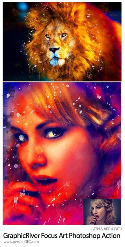 دانلود اکشن فتوشاپ ساخت تصاویر هنری با تمرکز بر روی قسمتی از تصویر از گرافیک ریور - GraphicRiver Focus Art Photoshop Action