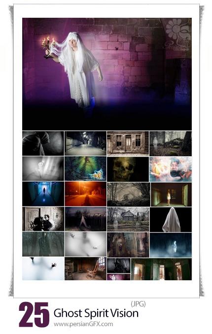 دانلود تصاویر وحشتناک خیالی روح و شبح - Ghost Spirit Vision