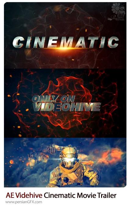 دانلود تریلر آماده فیلم سینمایی در افترافکت به همراه آموزش ویدئویی از ویدئوهایو - Videohive Cinematic Movie Trailer