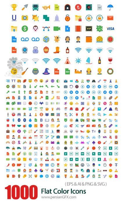 دانلود 1000 آیکون رنگی فلت - 1000 Flat Color Icons