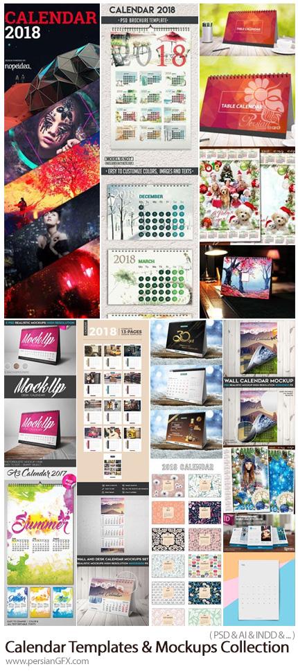 دانلود مجموعه موکاپ تقویم های رومیزی و دیواری - Calendar Templates And Mockups Collection