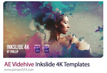 دانلود اسلایدشو تصاویر با افکت لکه های جوهر به همراه آموزش ویدئویی از ویدئوهایو - Videohive Inkslide 4K After Effect Templates