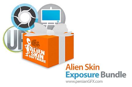 دانلود مجموعه نرم افزار و پلاگین های ویرایش حرفه ای و خلاقانه عکس های دیجیتال - Alien Skin Exposure X4 Bundle v4.5.6.130 x64