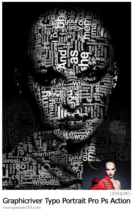 دانلود اکشن فتوشاپ ساخت پرتره تایپوگرافی به همراه آموزش ویدئویی از گرافیک ریور - Graphicriver Typo Portrait Pro Photoshop Action