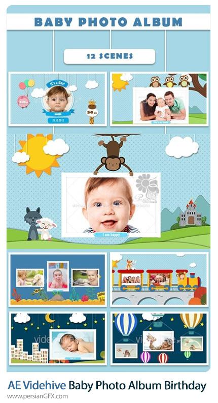دانلود قالب نمایش گالری عکس کودکان به همراه آموزش ویدئویی از ویدئوهایو - Videohive Baby Photo Album Birthday