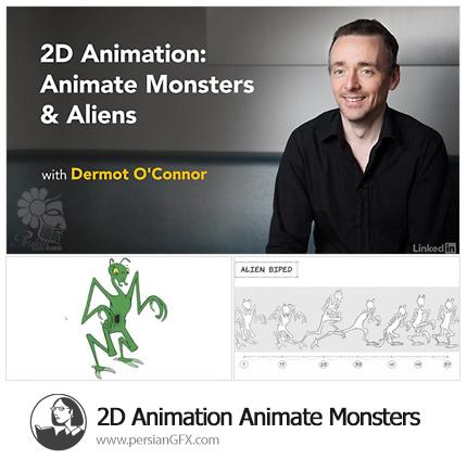 دانلود آموزش انیمیشن سازی دوبعدی: انیمیت کردن هیولاها و بیگانگان از لیندا - Lynda 2D Animation Animate Monsters And Aliens