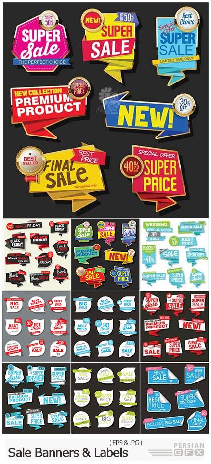 دانلود مجموعه وکتور بنر و لیبل های تخفیف متنوع - Collection Of Sale Discount And Promotion Banners And Labels