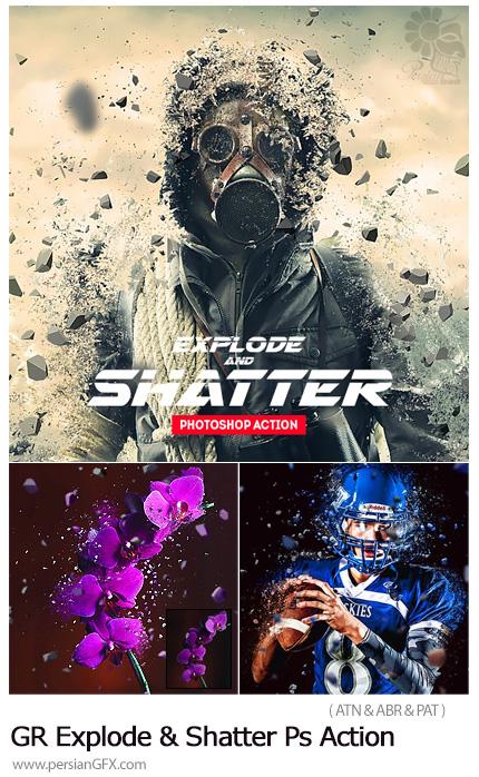 دانلود اکشن فتوشاپ ایجاد افکت انفجار خرده سنگ ها بر روی تصاویر از گرافیک ریور - GraphicRiver Explode And Shatter Photoshop Action