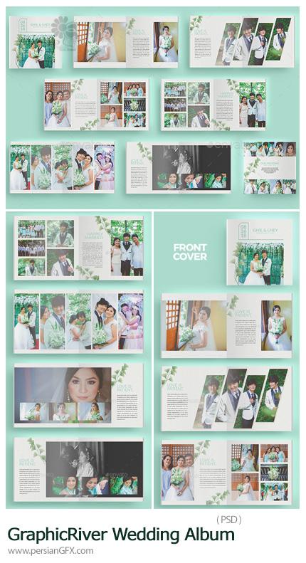 دانلود قالب لایه باز آلبوم عکس عروسی از گرافیک ریور - GraphicRiver Wedding Album
