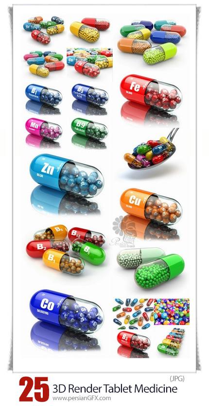 دانلود تصاویر با کیفیت قرص و کبسول های سه بعدی پزشکی - 3D Render Tablet Pill Medicine Chemical Element
