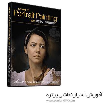 دانلود آموزش اسرار نقاشی پرتره - Cesar Santos Secrets Of Portrait Painting