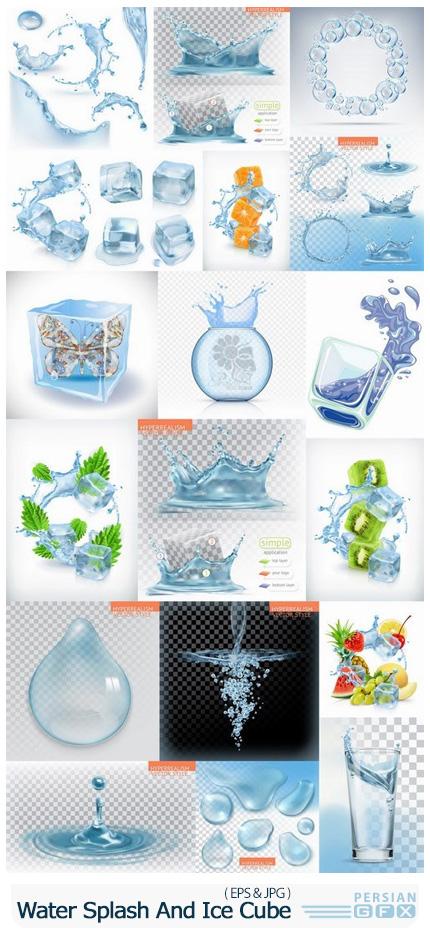 دانلود مجموعه وکتور مکعب های یخ، امواج و قطرات پخش شده آب - Water Splash Ice Cube Background Is Water Droplet A Splash Of Vector Image