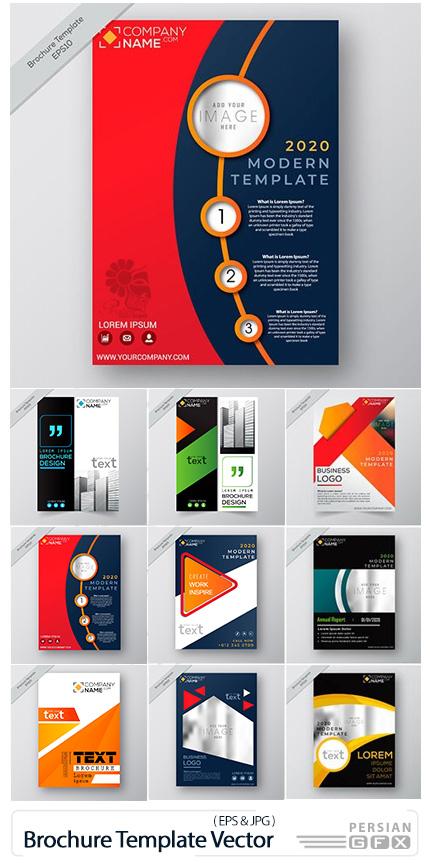 دانلود وکتور لی اوت بروشورهای تجاری - Brochure Template Vector Layout Design 08
