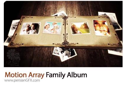 دانلود قالب نمایش آلبوم عکس خانوادگی در افترافکت از موشن اری - Motion Array Family Album