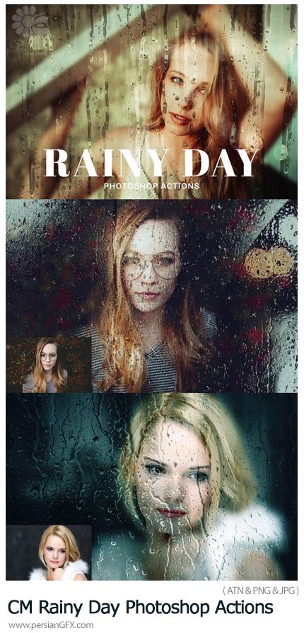 دانلود اکشن فتوشاپ ایجاد افکت باران و بخار روی شیشه بر روی تصاویر - CM Rainy Day Photoshop Actions