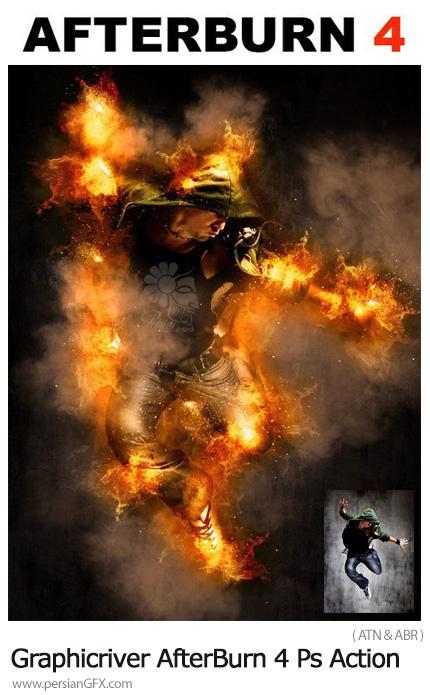 دانلود اکشن فتوشاپ ایجاد افکت شعله آتش بر روی تصاویر از گرافیک ریور - Graphicriver AfterBurn 4 Photoshop Action
