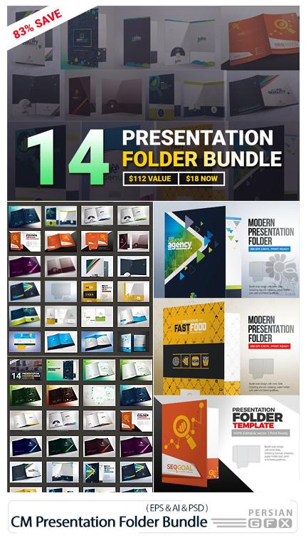 دانلود مجموعه تصاویر لایه باز و وکتور کاتالوگ و بروشور - CreativeMarket Presentation Folder Bundle