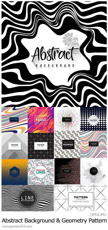 دانلود پترن های وکتور با طرح های هندسی و انتزاعی - Abstract Background And Geometry Seamless Pattern Collection