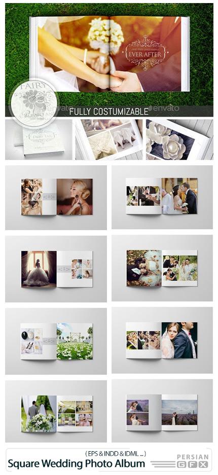 دانلود قالب ایندیزاین آلبوم عکس عروسی مربعی - Minimalist Square Wedding Photo Album Template