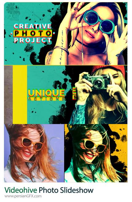 دانلود اسلایدشو تصاویر با افکت فانتزی به همراه آموزش ویدئویی از ویدئوهایو - Videohive Photo Slideshow